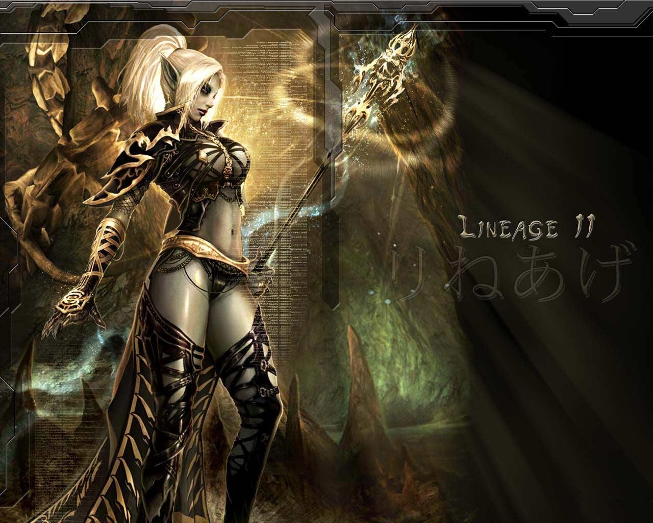 lineage 4 сайтъ: